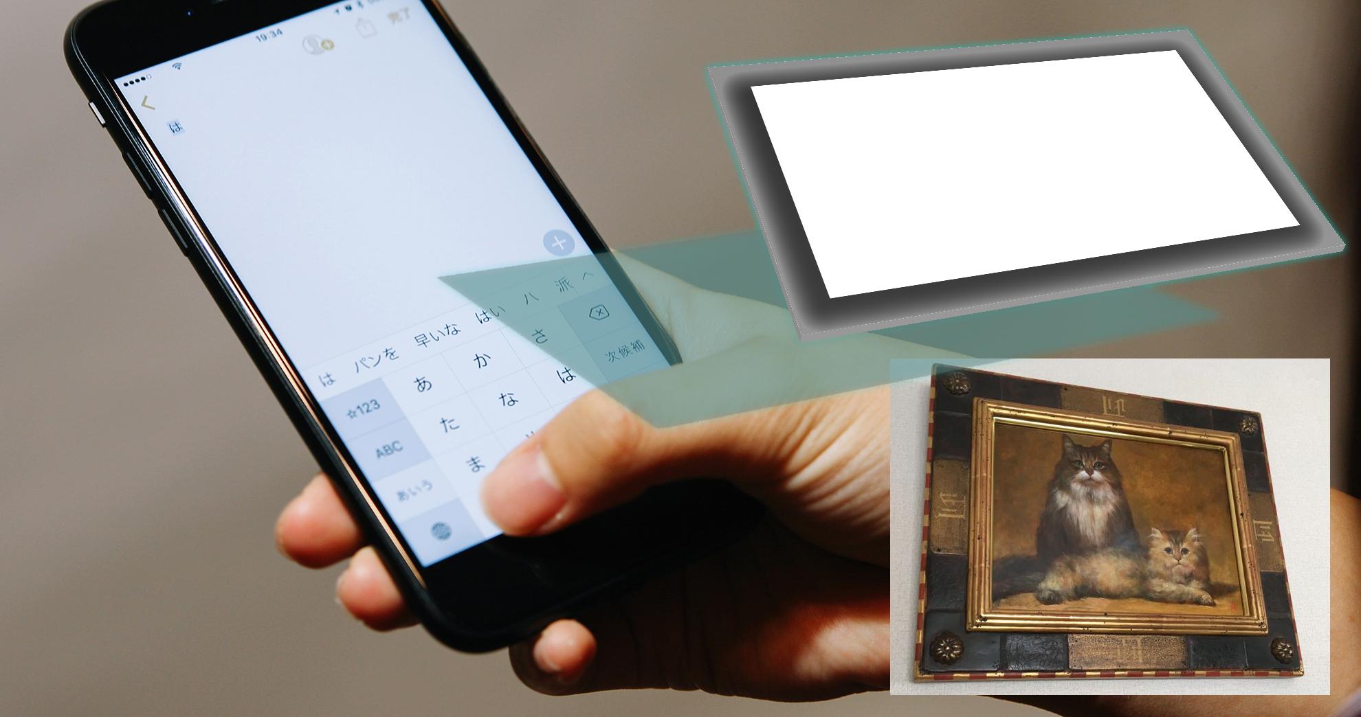 このように額縁のガラスやトレース台、タッチパネル、商品撮影の際にも使用されます。