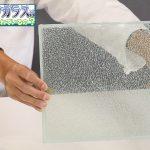 クラックガラスはどのように作られているの?