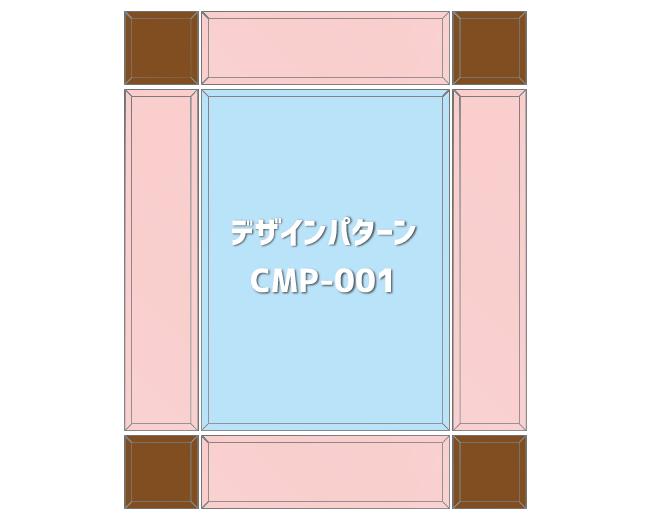 デザインパターン:CMP001