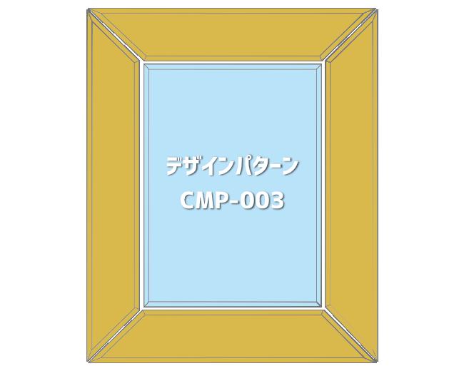デザインパターン:CMP003