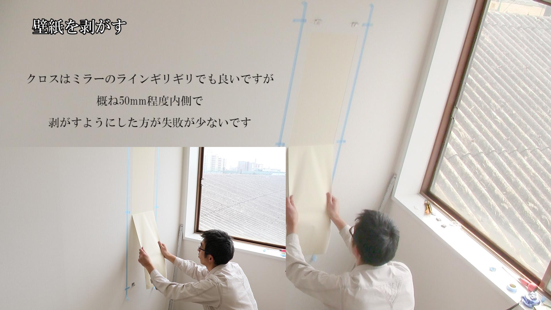 Diyシリーズ ハンガー金具を使って壁にミラーを取り付ける方法 Kg