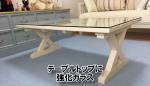 木製テーブルにガラスマットを置かれて、より可愛らしさと癒しがアップ(佐賀県佐賀市O様)