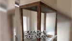 焼き鳥の焼き台の周りを囲むためにガラスを設置されたお客様(高知県高知市H様)