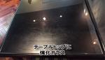 黒いテーブルに強化ガラスのガラスマットを置かれたリピーターのお客様(東京都渋谷区K様)