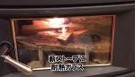 ファイアライトを薪ストーブの耐熱ガラスにお使いのお客様(福島県郡山市M様)