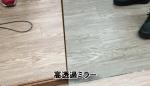 高透過ミラーとクリアミラーの違いをお写真に撮ってお送りいただいたお客様(東京都中央区K様)
