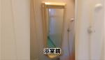 ハンガー金具止めの浴室の鏡をご自身で交換されたお客様(北海道苫小牧市K様)