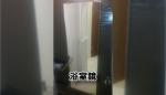 古くなった浴室の鏡を交換されたお客様(東京都杉並区B社T様)